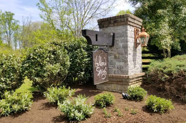 104 Stone Drive, Maryville, TN 37803 (#1066708) :: Billy Houston Group