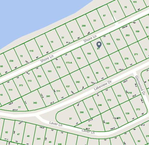 126 Shore Lane, Crossville, TN 38558 (#1069281) :: The Creel Group | Keller Williams Realty