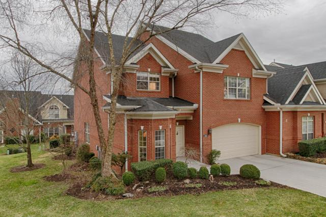244 Fordham Way #25, Knoxville, TN 37934 (#1069400) :: The Creel Group | Keller Williams Realty