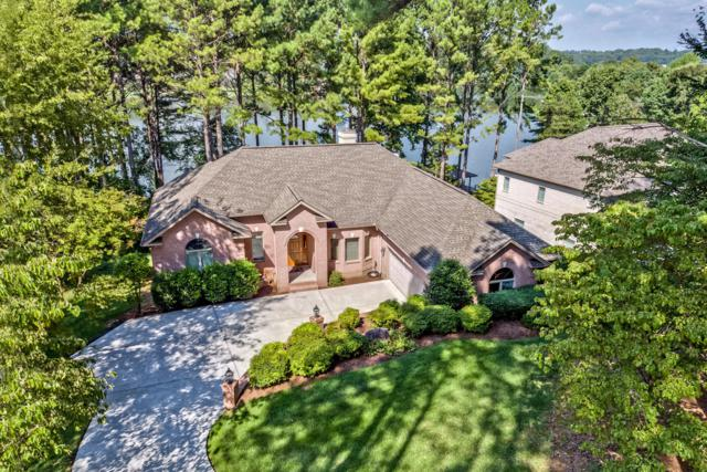 136 Inagehi Way, Loudon, TN 37774 (#1069656) :: Shannon Foster Boline Group