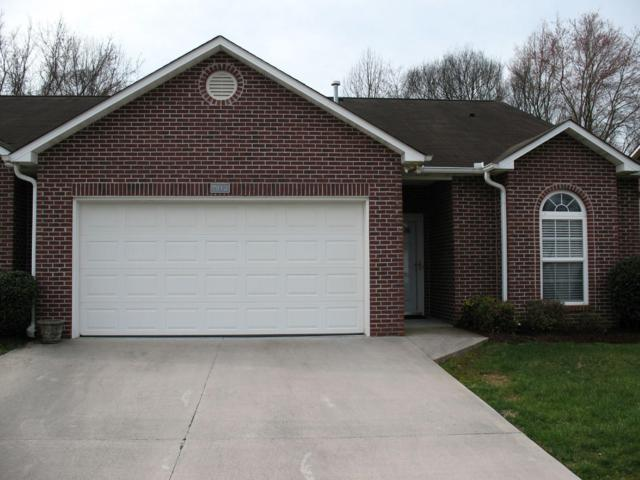 7812 Ellisville Lane #2, Knoxville, TN 37909 (#1073476) :: Shannon Foster Boline Group
