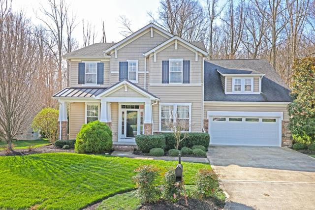 816 Clover Fields Lane, Knoxville, TN 37932 (#1073774) :: Billy Houston Group