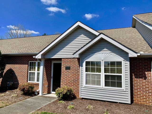 715 Cedar Lane #135, Knoxville, TN 37912 (#1074360) :: Billy Houston Group