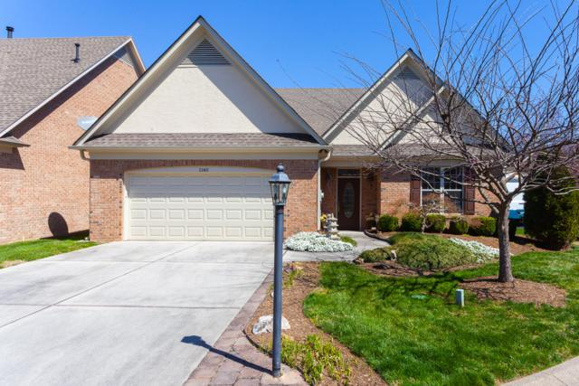 1140 Highgrove Gardens Way #25, Knoxville, TN 37922 (#1074446) :: Billy Houston Group