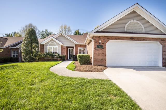 7704 Mills Way, Knoxville, TN 37909 (#1076438) :: Billy Houston Group