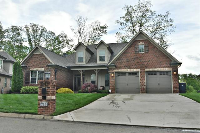 716 Bent Ridge Lane, Knoxville, TN 37922 (#1077825) :: The Creel Group | Keller Williams Realty