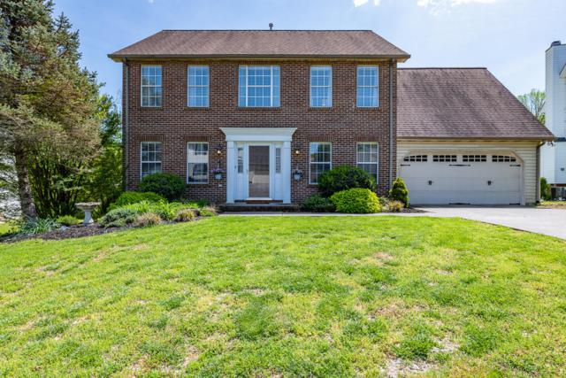 720 Whitesburg Drive, Knoxville, TN 37918 (#1077909) :: The Creel Group | Keller Williams Realty