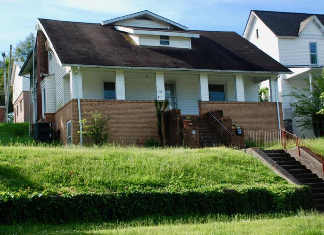 610 Clinton St, Harriman, TN 37748 (#1079376) :: The Creel Group | Keller Williams Realty
