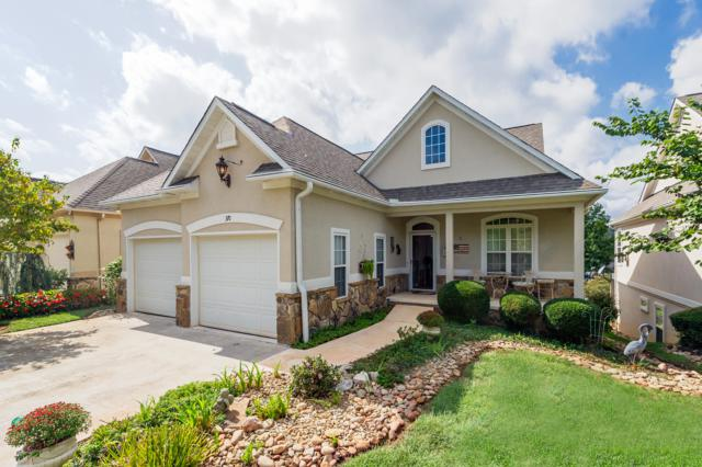 370 Morning Dove Drive, Vonore, TN 37885 (#1079518) :: The Creel Group | Keller Williams Realty