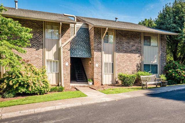 3636 Taliluna Ave # 139, Knoxville, TN 37919 (#1086136) :: The Creel Group | Keller Williams Realty