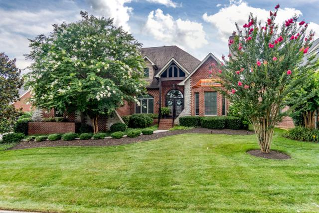 12527 Choto Mill Lane, Knoxville, TN 37922 (#1087437) :: The Creel Group   Keller Williams Realty