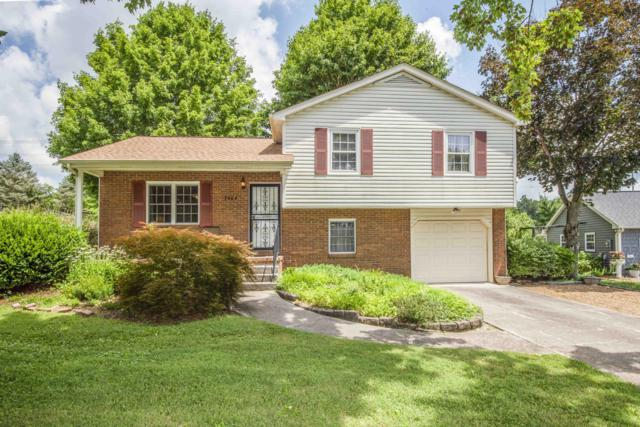 7564 Inverrary Circle, Knoxville, TN 37918 (#1088215) :: Shannon Foster Boline Group
