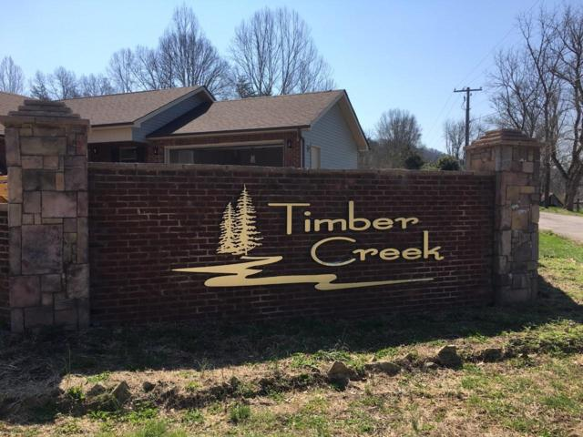 27 Timber Creek Rd, Maynardville, TN 37807 (#1090358) :: Exit Real Estate Professionals Network