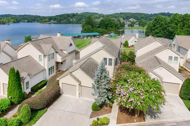 3556 Navigator Point, Knoxville, TN 37922 (#1090906) :: The Creel Group | Keller Williams Realty