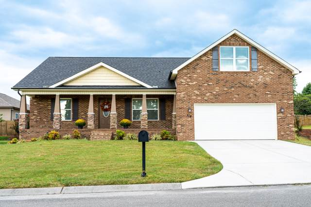 314 Wynberry Court, Maryville, TN 37804 (#1094278) :: Billy Houston Group
