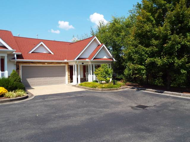 510 Orchard Valley Way, Pigeon Forge, TN 37862 (#1094390) :: Realty Executives
