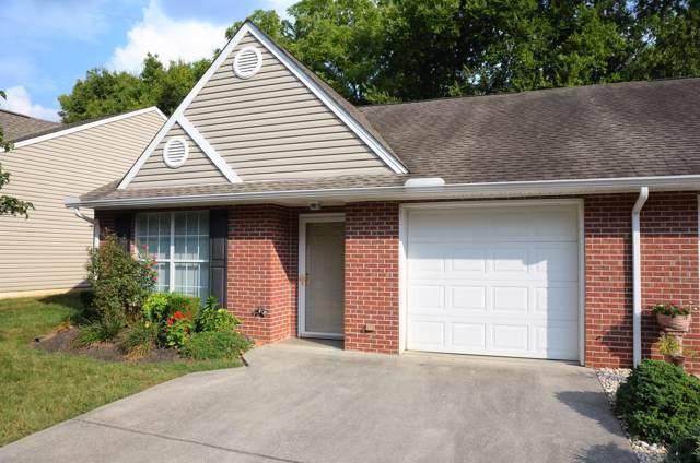 212 Dalton Place Way, Knoxville, TN 37912 (#1094408) :: Realty Executives