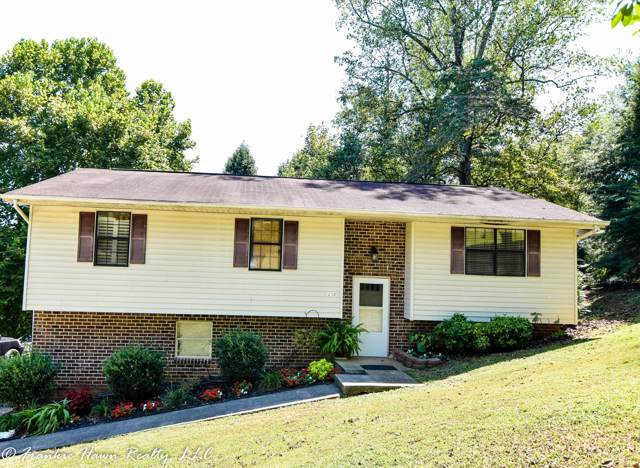 258 Woodland Drive, Harriman, TN 37748 (#1094506) :: Shannon Foster Boline Group