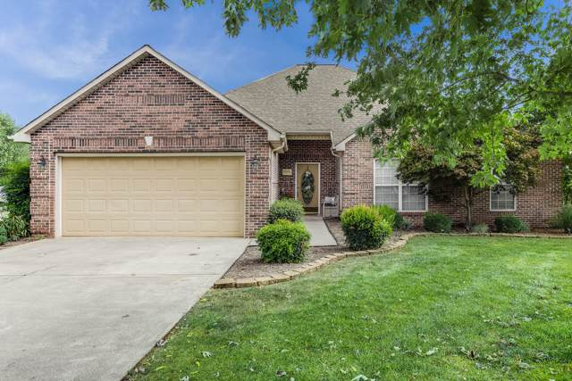 3945 Leyte Drive, Maryville, TN 37801 (#1094584) :: Realty Executives