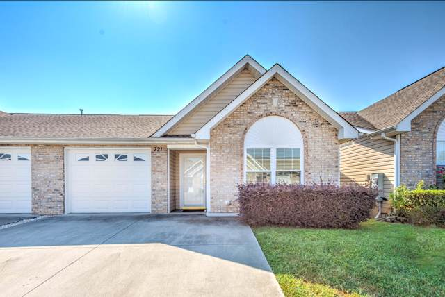 721 High Point Way, Knoxville, TN 37912 (#1094606) :: Shannon Foster Boline Group