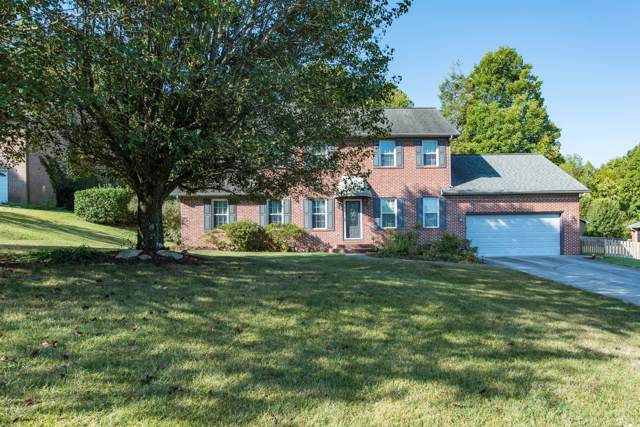 102 Esquire Court, Oak Ridge, TN 37830 (#1094787) :: Shannon Foster Boline Group