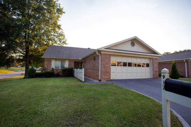 917 Prestwick Drive #1, Maryville, TN 37803 (#1094859) :: Catrina Foster Group