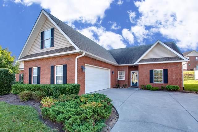 4642 Oak Meadow Way, Knoxville, TN 37918 (#1094956) :: SMOKY's Real Estate LLC
