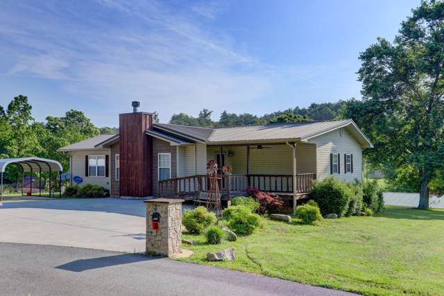1725 Ed Huff Circle, Sevierville, TN 37876 (#1095131) :: SMOKY's Real Estate LLC