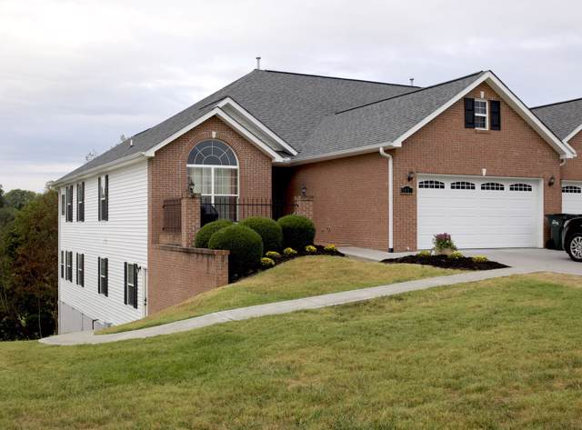 1931 Scarlett Meadows Drive, Sevierville, TN 37876 (#1095171) :: SMOKY's Real Estate LLC