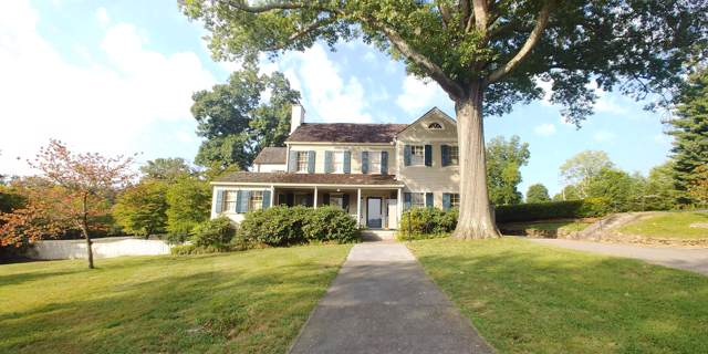 329 Cates St, Maryville, TN 37801 (#1095227) :: Billy Houston Group