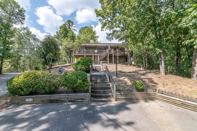1746 Walker Tr, Sevierville, TN 37876 (#1095414) :: Billy Houston Group