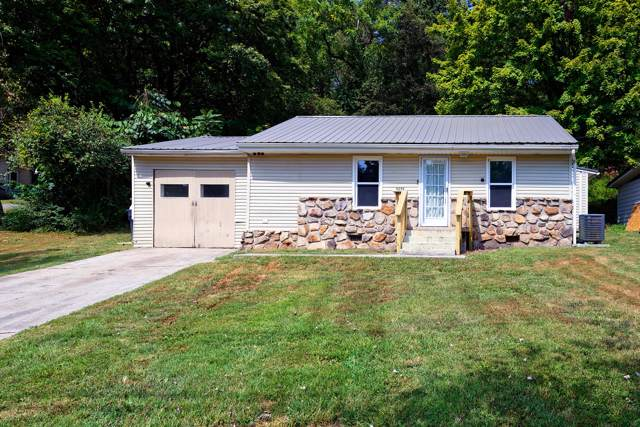 5255 Mcintyre Rd, Knoxville, TN 37914 (#1095420) :: Billy Houston Group