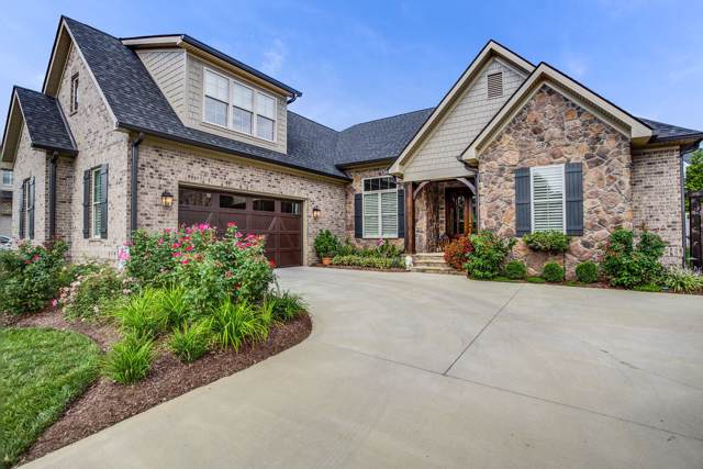 12812 Edgebrook Way, Knoxville, TN 37922 (#1095429) :: Billy Houston Group