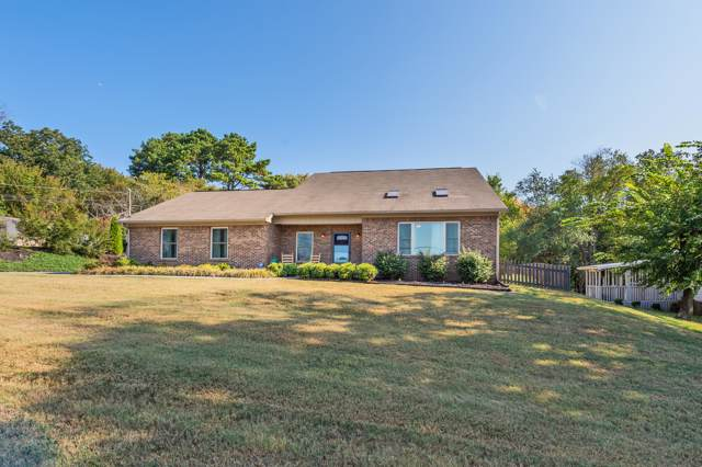 9221 Slade Drive, Knoxville, TN 37931 (#1095533) :: Venture Real Estate Services, Inc.