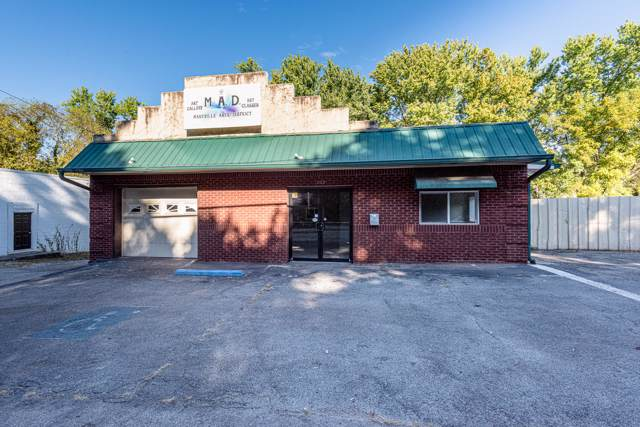 1209 E Broadway Ave, Maryville, TN 37804 (#1095928) :: SMOKY's Real Estate LLC
