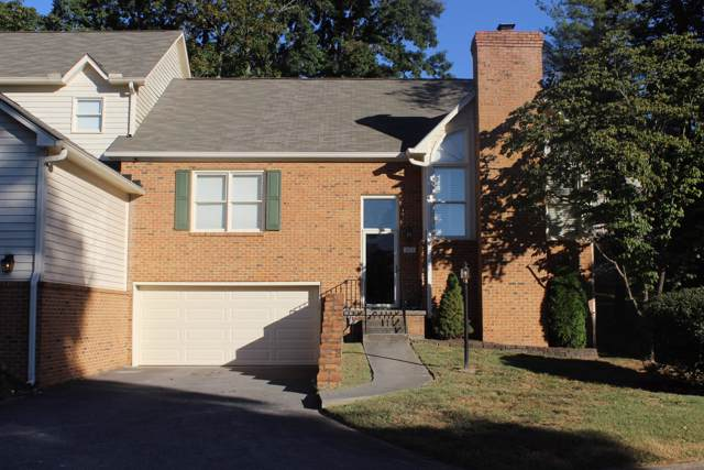 911 Miles Court, Knoxville, TN 37923 (#1095949) :: SMOKY's Real Estate LLC