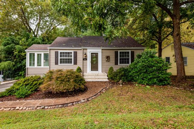 449 Highland Hills Rd, Knoxville, TN 37919 (#1096162) :: Shannon Foster Boline Group