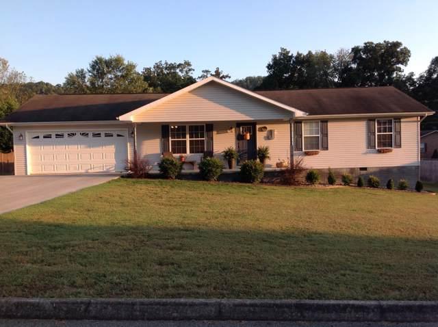 122 Christina Circle, Maynardville, TN 37807 (#1096621) :: SMOKY's Real Estate LLC