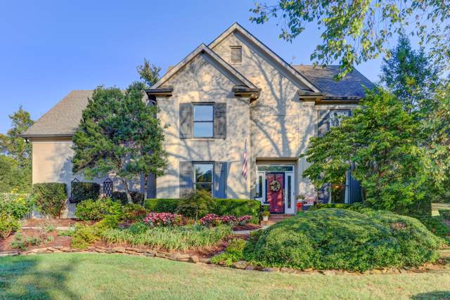 7313 Lawford Rd, Knoxville, TN 37919 (#1096710) :: Billy Houston Group