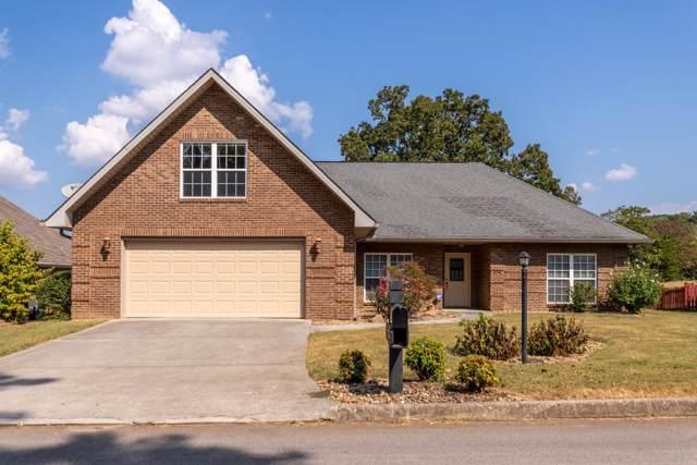 1074 Saint Johns Drive, Maryville, TN 37801 (#1096725) :: SMOKY's Real Estate LLC
