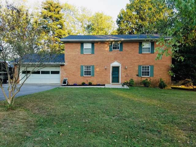 1104 Kevin Rd, Knoxville, TN 37923 (#1097000) :: Catrina Foster Group