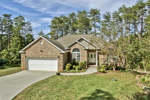 216 Geya Lane, Loudon, TN 37774 (#1097402) :: Realty Executives