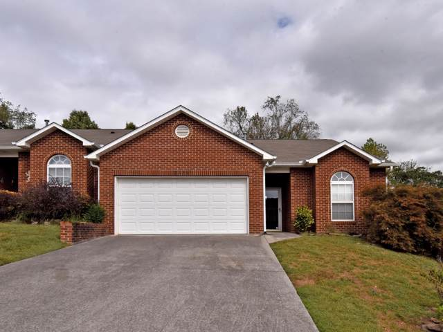 2419 Glen Meadow Rd, Knoxville, TN 37909 (#1097403) :: The Creel Group   Keller Williams Realty