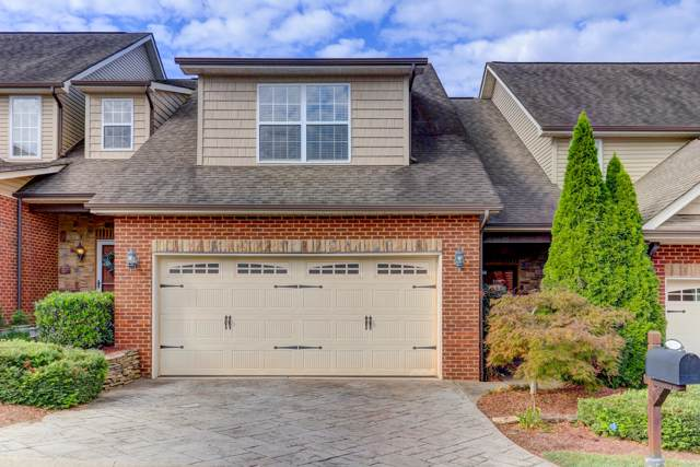 6913 Ivy Stone Way #2, Knoxville, TN 37918 (#1097409) :: Realty Executives