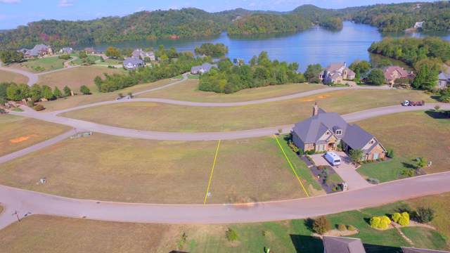 360 Whippoorwill Drive, Vonore, TN 37885 (#1097596) :: SMOKY's Real Estate LLC