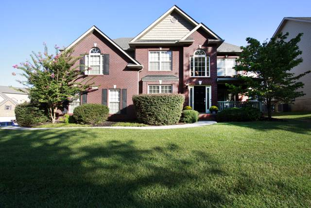 1800 Moss View Lane, Knoxville, TN 37932 (#1097635) :: Realty Executives
