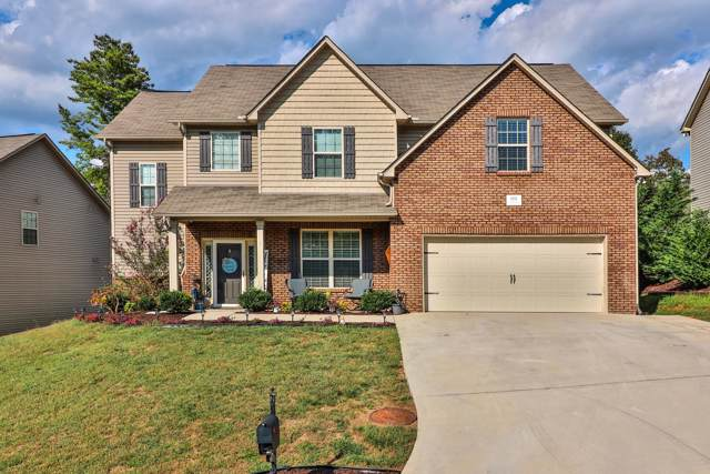 806 Concord Crossing Lane, Knoxville, TN 37934 (#1097677) :: Realty Executives