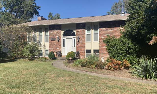 1129 Lovell View Drive, Knoxville, TN 37932 (#1097871) :: The Cook Team