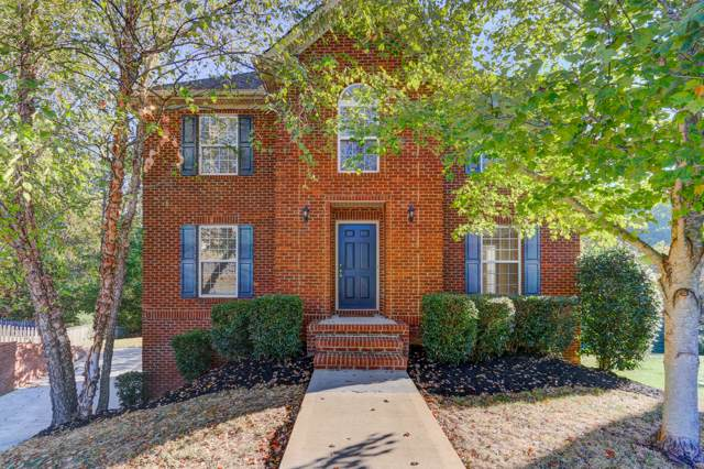 12700 Early Woods Lane, Knoxville, TN 37922 (#1097941) :: Realty Executives