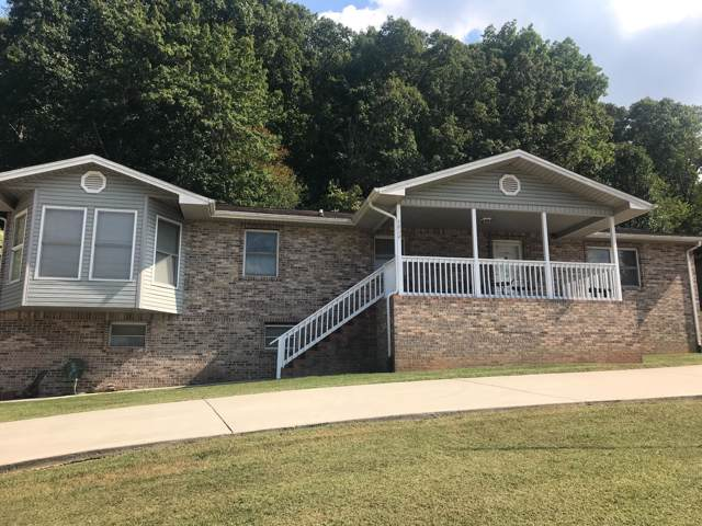 6824 Ball Camp Pike, Knoxville, TN 37931 (#1098044) :: Realty Executives